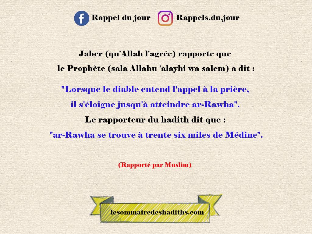 Jaber - Lorsque le diable entend l'appel à la prière