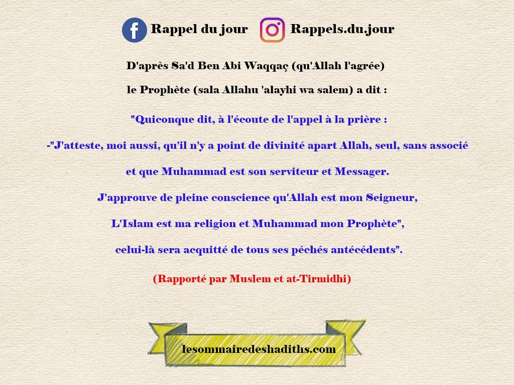 Sa'd Ben Abi Waqqaç - L'invocation apres Al-Adhan
