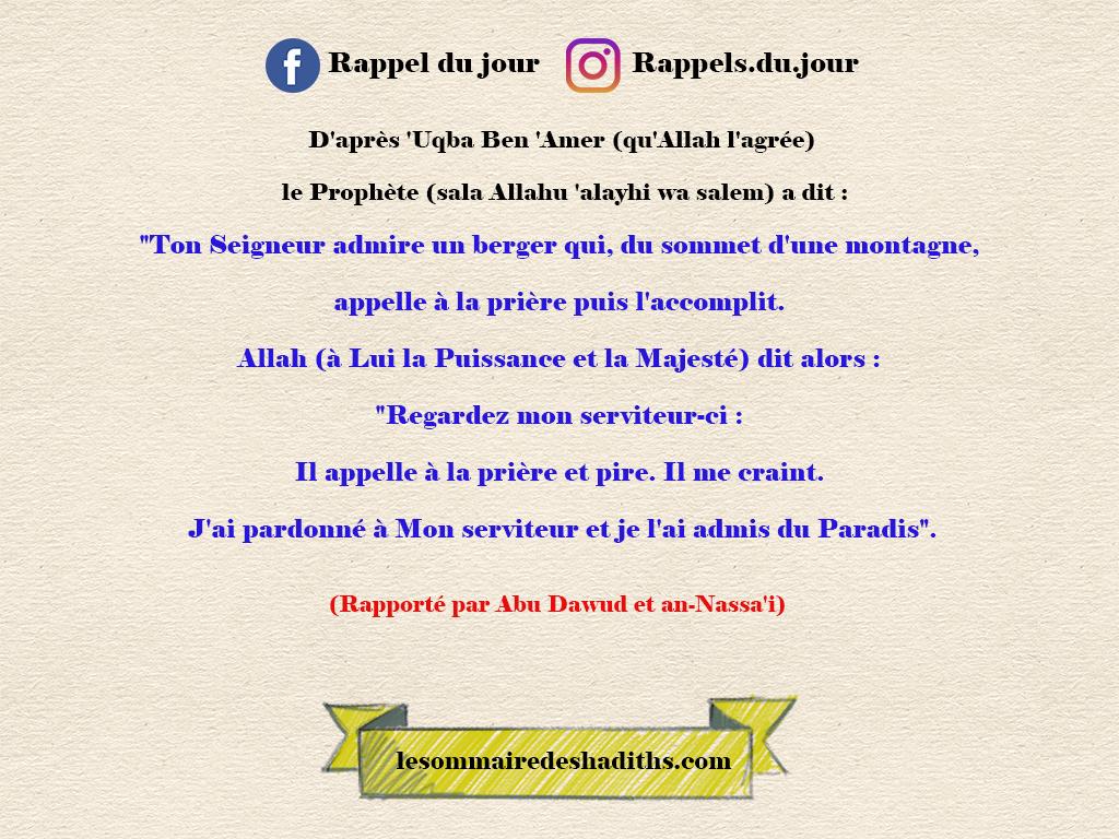 Uqba Ibn Amer - Celui qui appel à la priere tous seul
