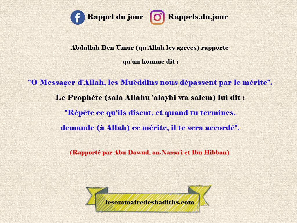 Abdullah Ben Umar - Invocation entre Adhan et Iqama