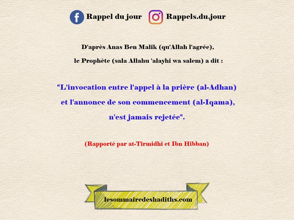 Anas Ibn Malik - Invocation entre Adhan et Iqama
