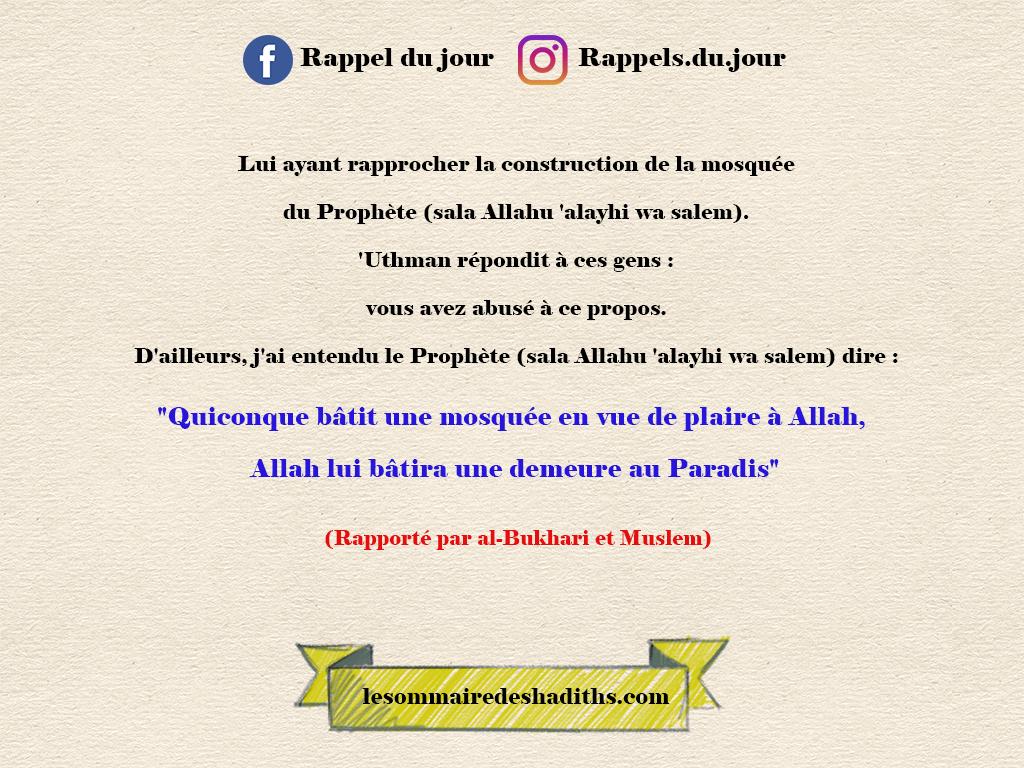 'Uthman - Batir les mosquées dans les lieux qui en sont dépourvus