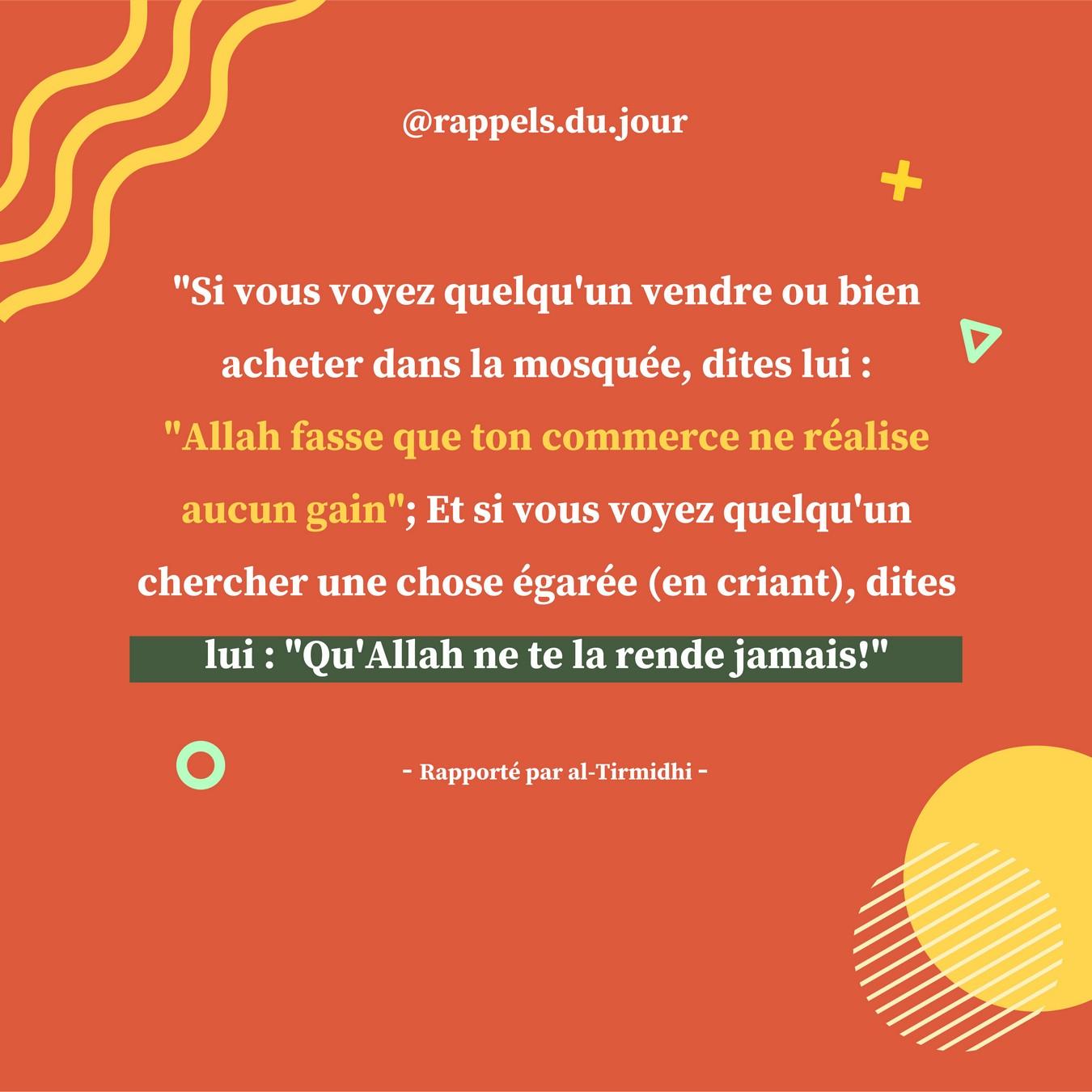 Hadith Abu Hurayra - Celui qui entend quelqu'un crier dans la mosquée ou vendre