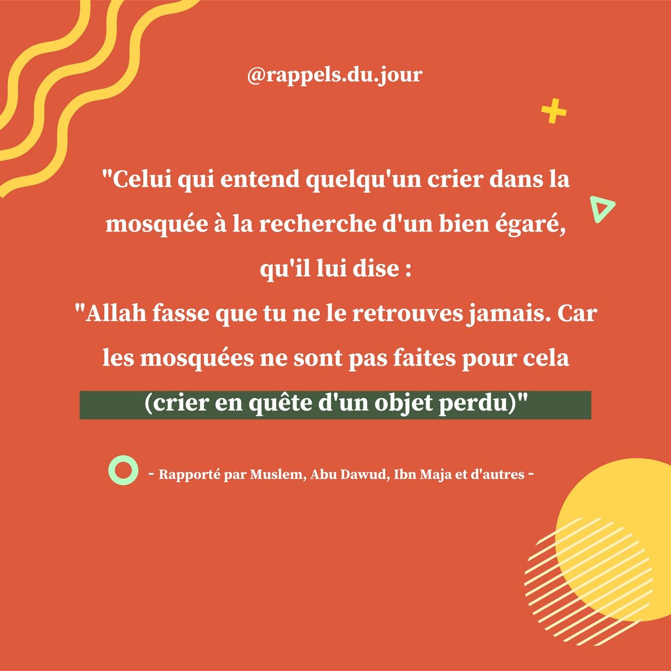 Hadith Abu Hurayra - Celui qui entend quelqu'un crier dans la mosquée