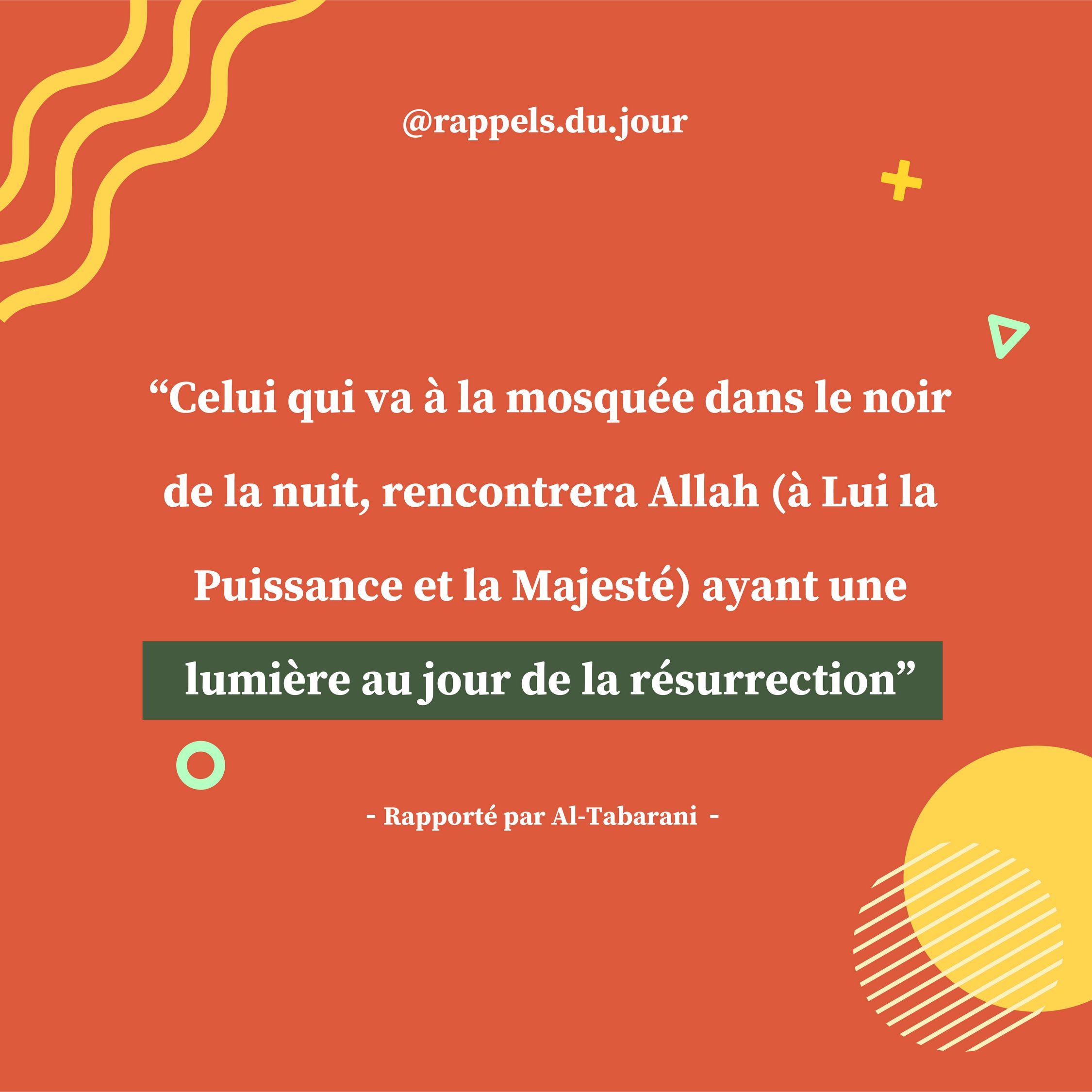 Hadith Abu ad-Darda - la récompense de ceux qui vont à la mosquée la nuit