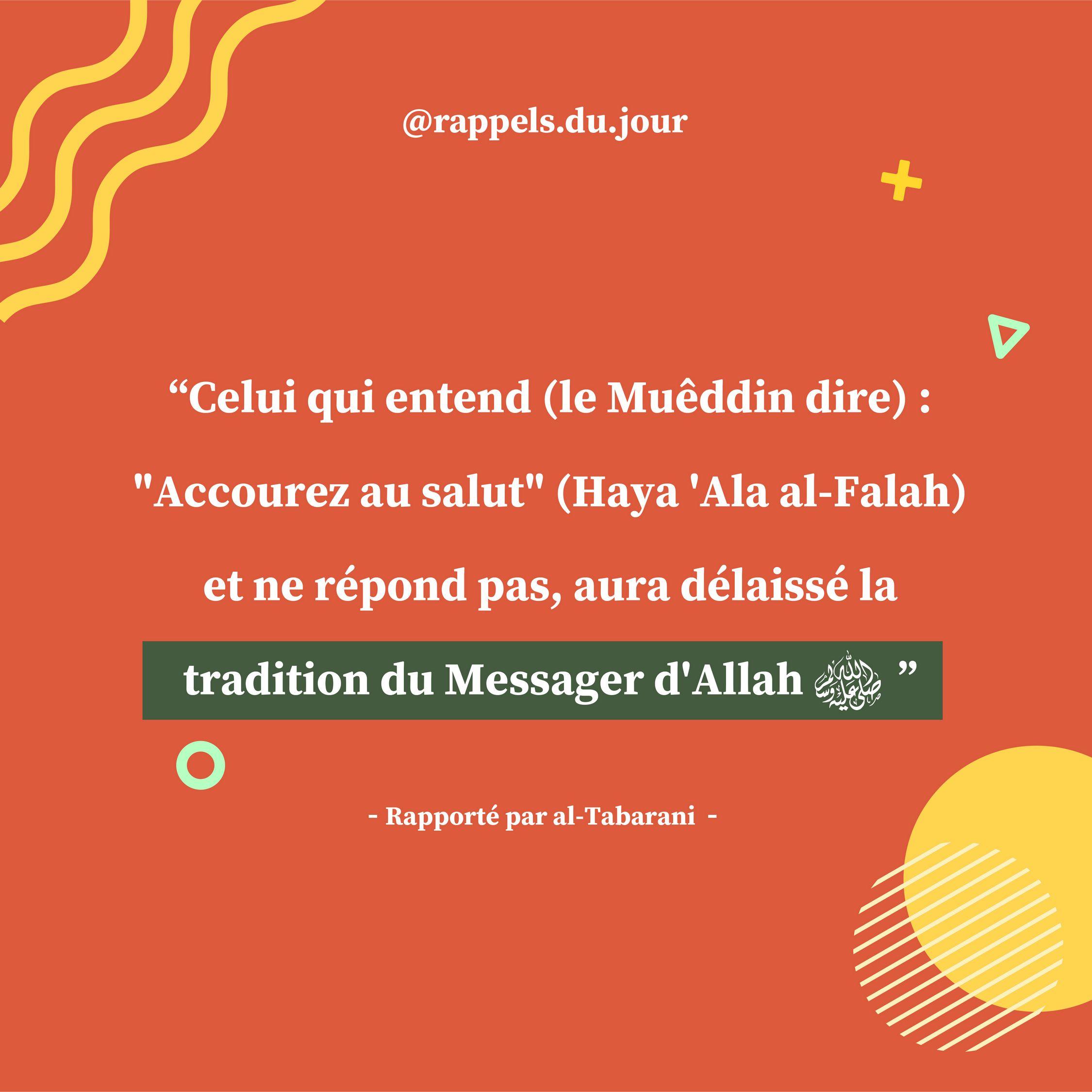 Hadith Jabir - Ne pas délaisser la priere en groupe