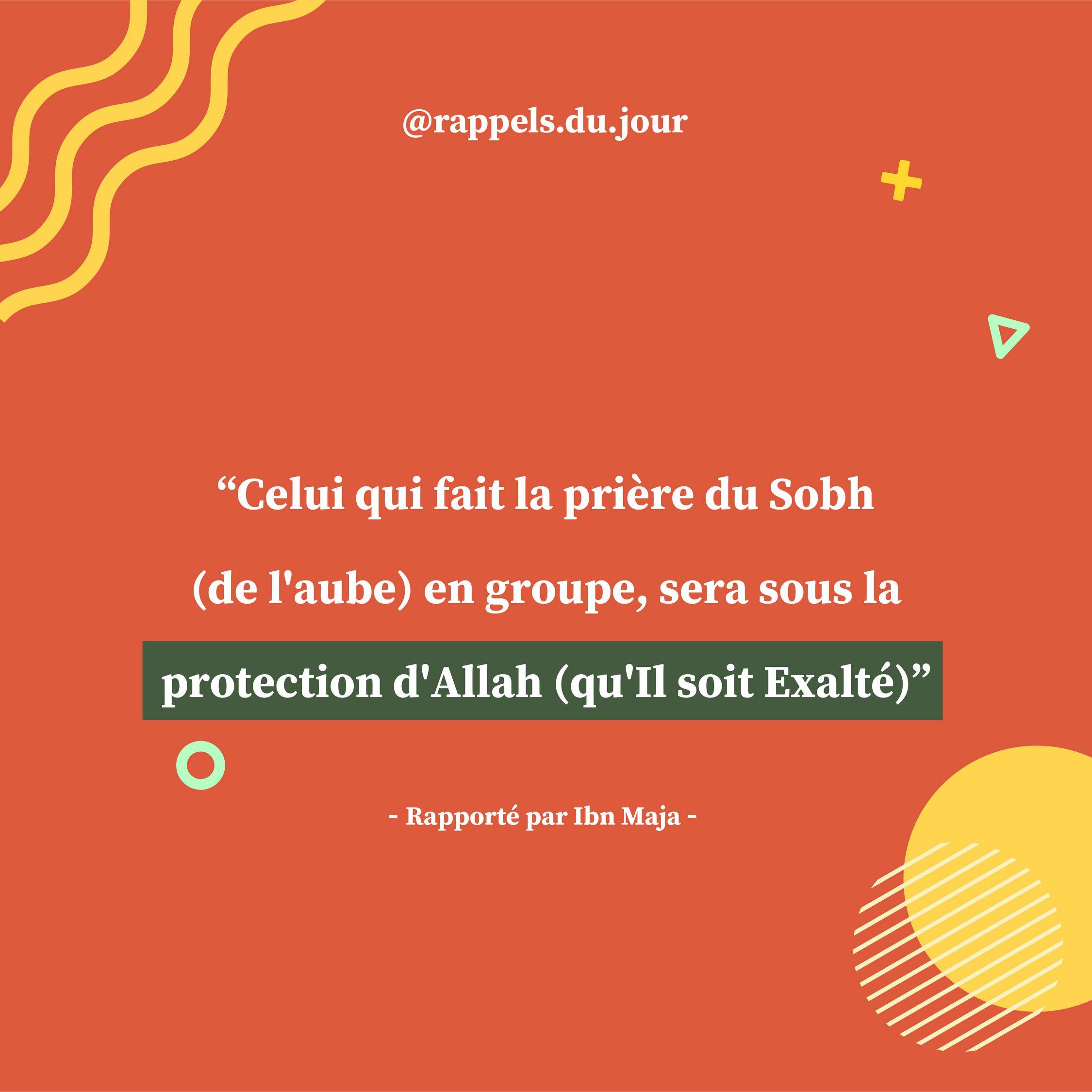 Hadith Samura Ben Jundub - La priere de Fajr