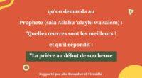 Hadith Um Farwa - Accomplir la priere à l'heure