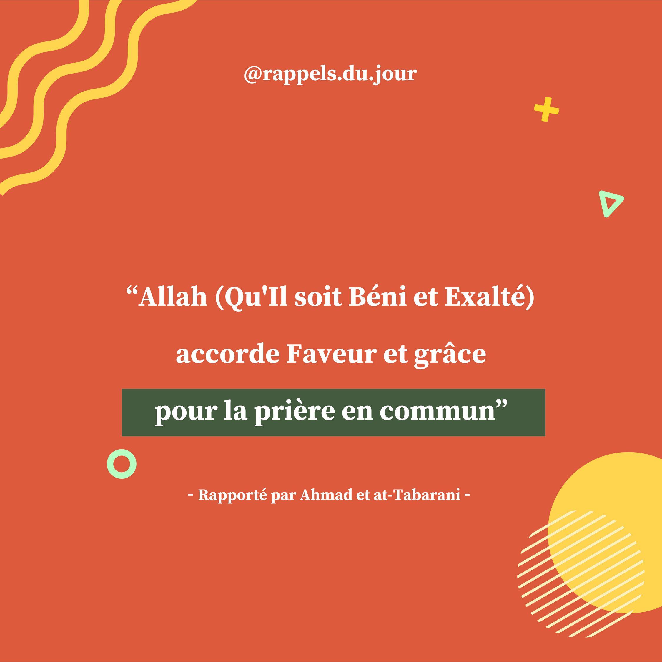 Hadith 'Umar Ben al-Khattab - La recommendation de la priere en groupe