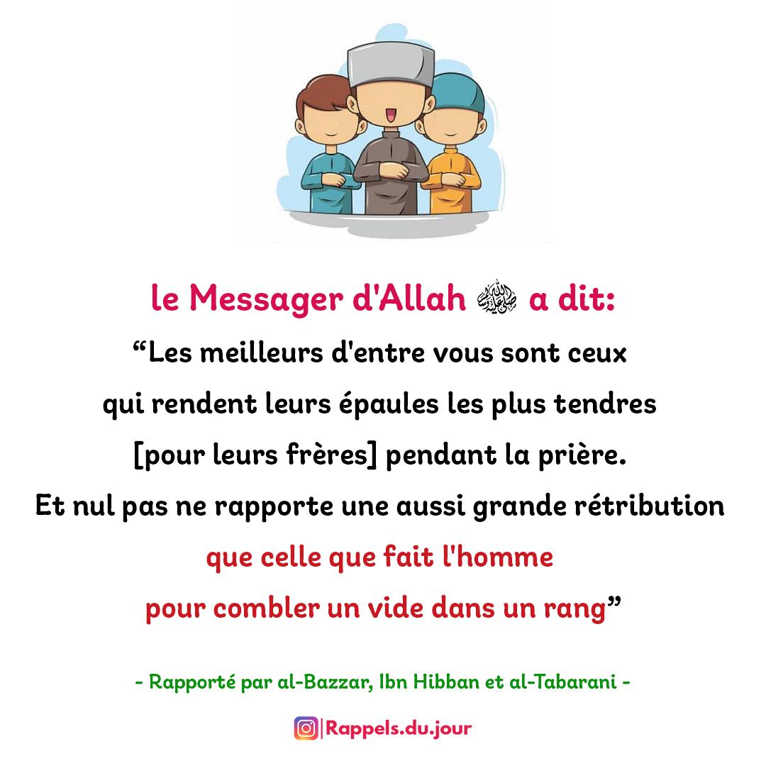 Hadith Abdullah Ben 'Umar - La recommandation de combler le vide dans les rangs et avertissement de les rompre
