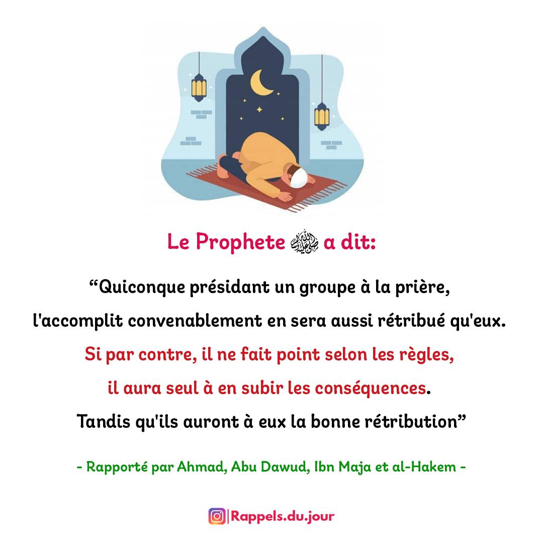 Hadith Abu 'Ali Al-Missri - Reommandation de presider la priere et avertissement de ne pas l'accomplir parfaitement