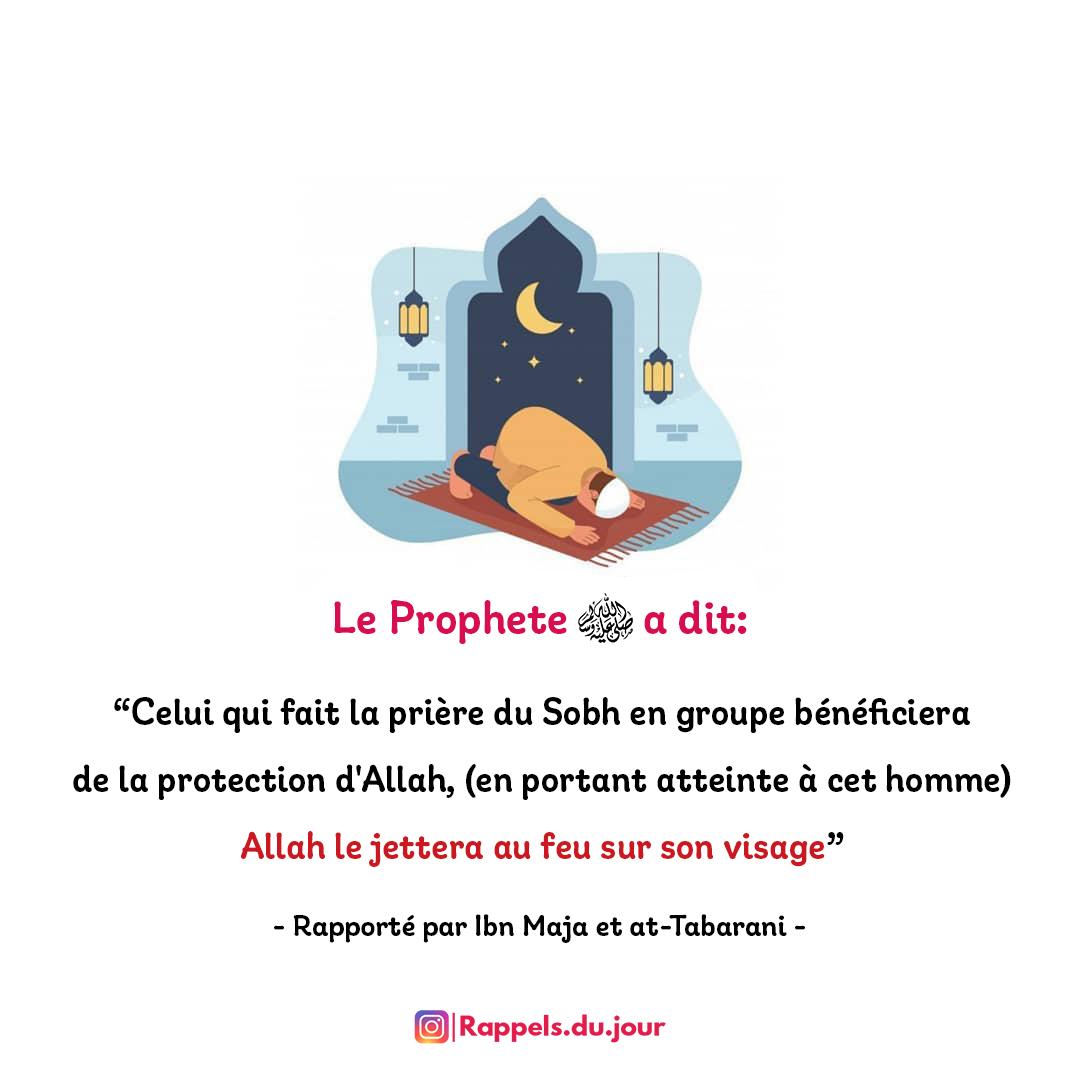 Hadith Abu Bakr - Celui qui fait la priere de Sobh (Fajr) en groupe