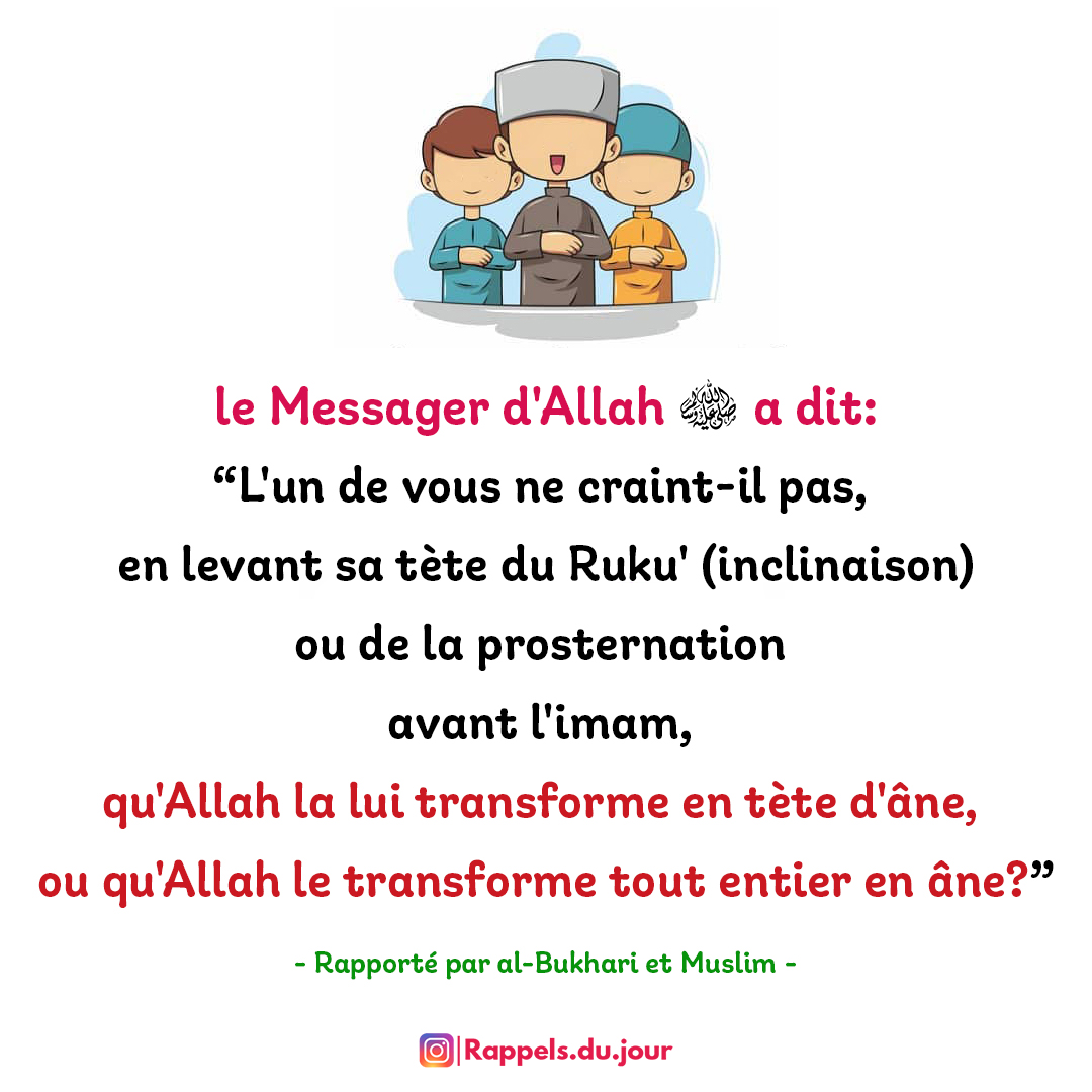 Hadith Abu Hurayra - Avertissement de lever la tete du Ruku' ou la prosternation avant l'imam