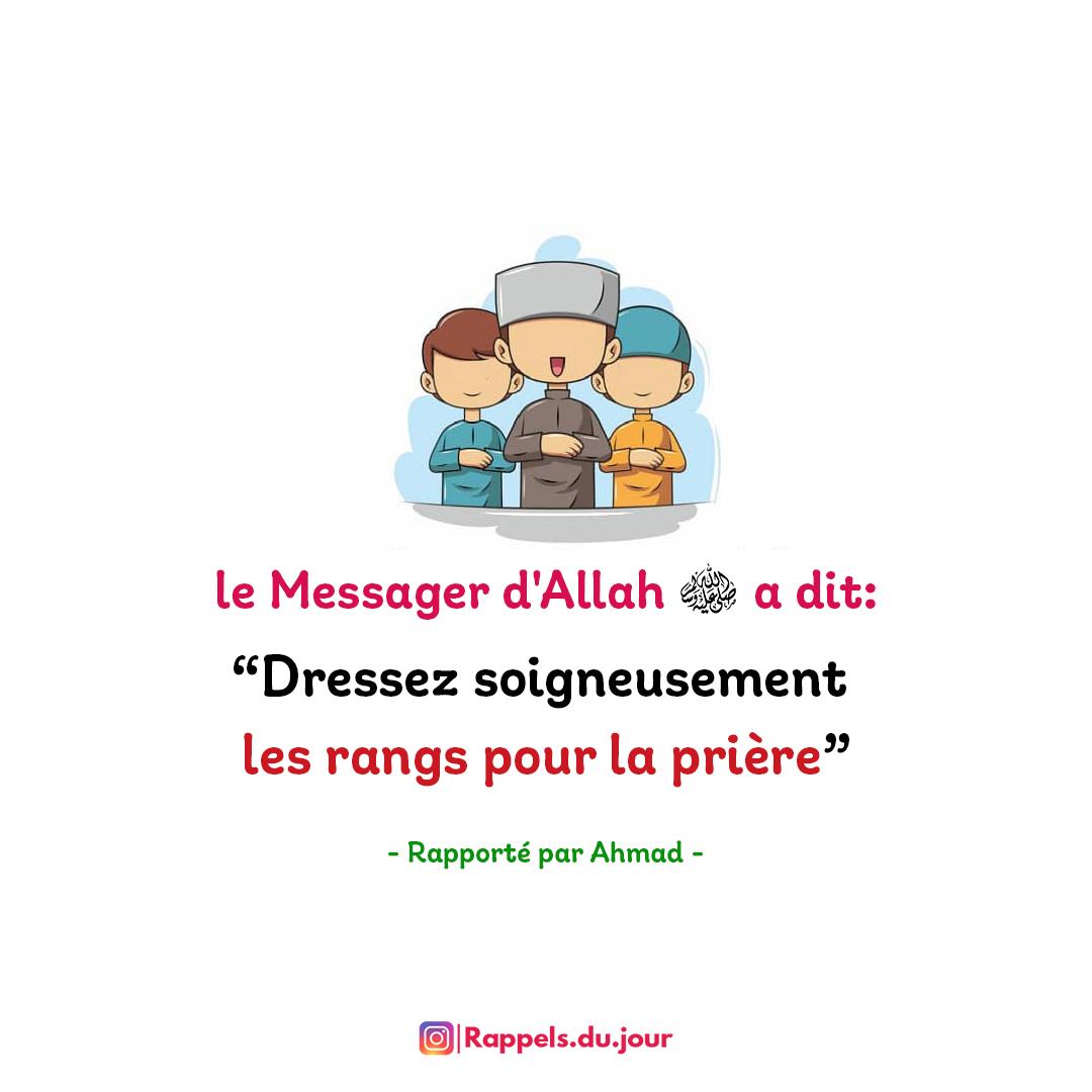 Hadith Abu Hurayra - Dressez soigneusement les rangs pour la priere