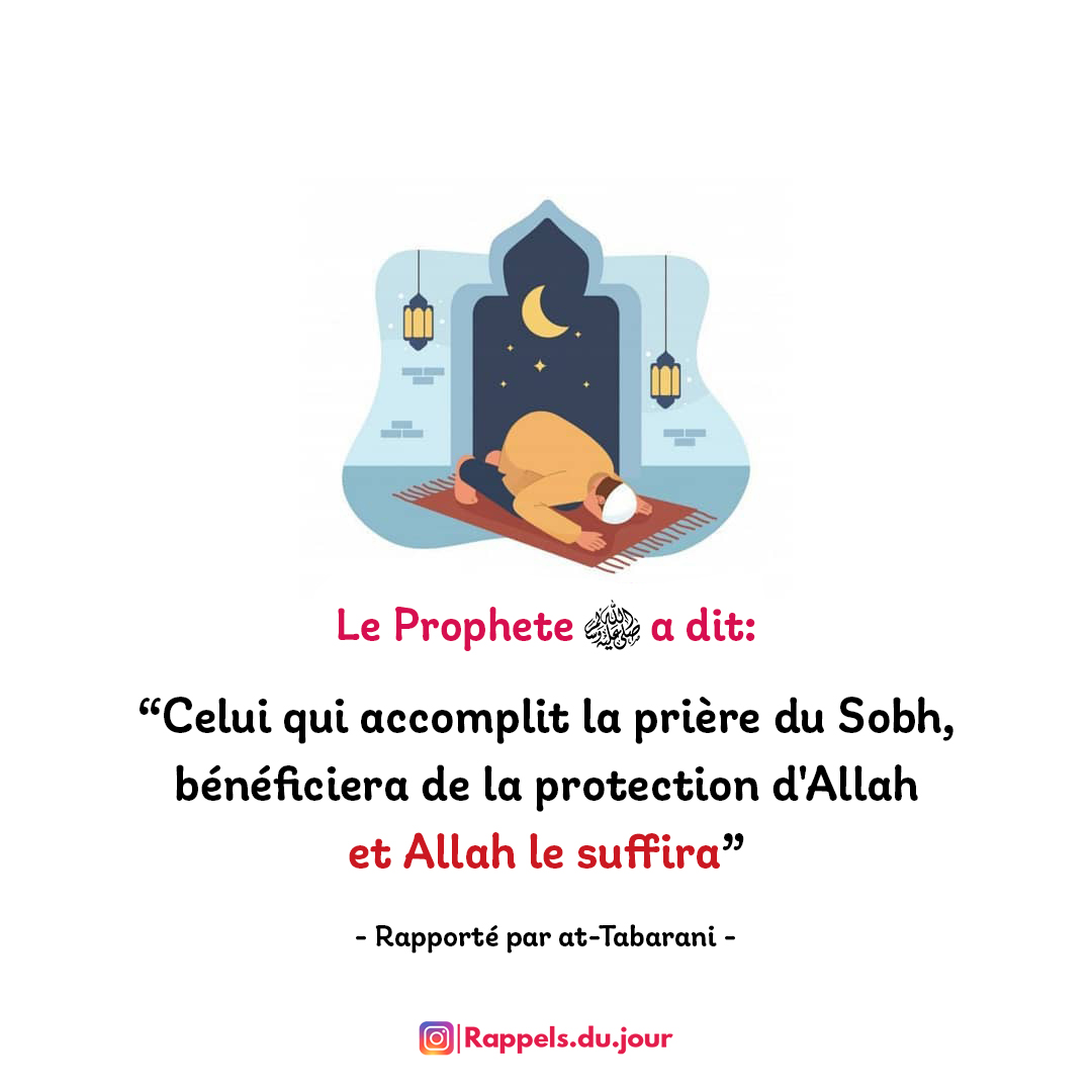 Hadith Abu Malik al-Achja'i' - Perseverer à la priere de Sobh