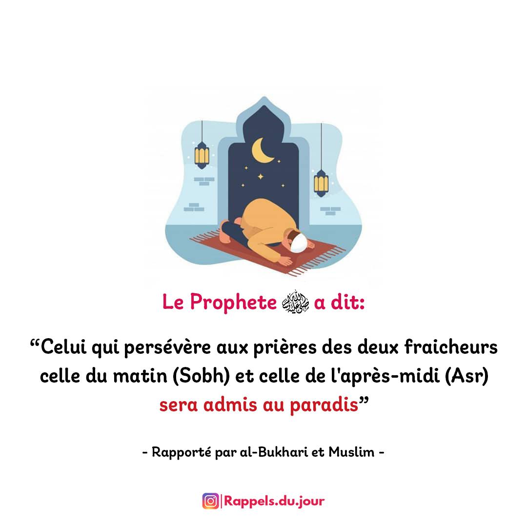 Hadith Abu Moussa - Perseverer à la priere de Sobh et Asr