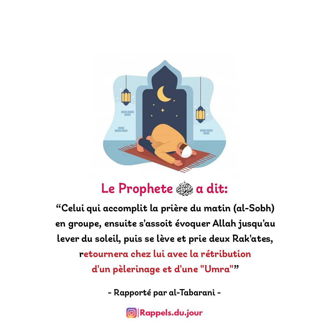 Hadith Abu Umama - Recommendation de rester assis apres la priere Sobh et invoquer Allah
