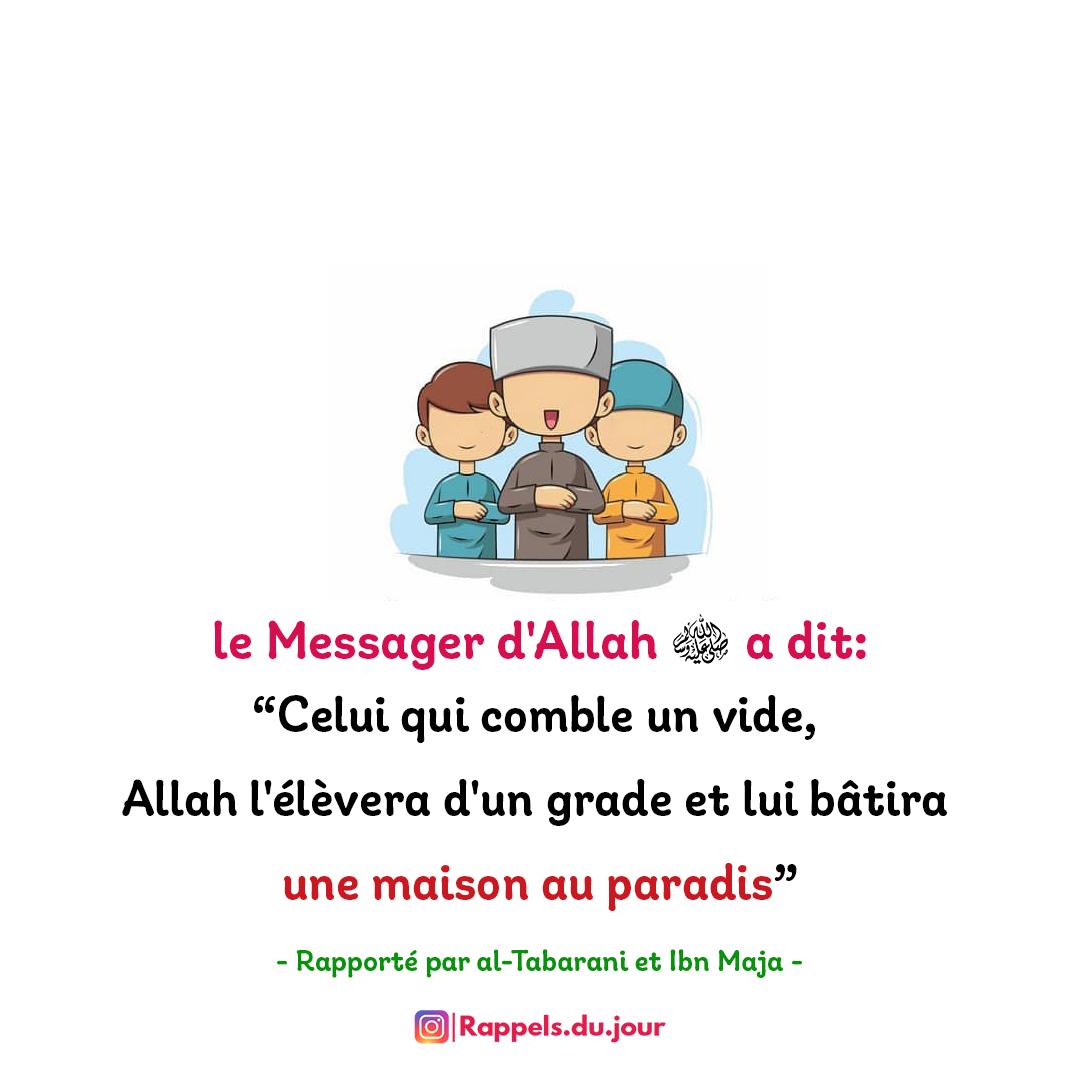 Hadith Aicha - La recommandation de combler le vide dans les rangs de la priere et son merite