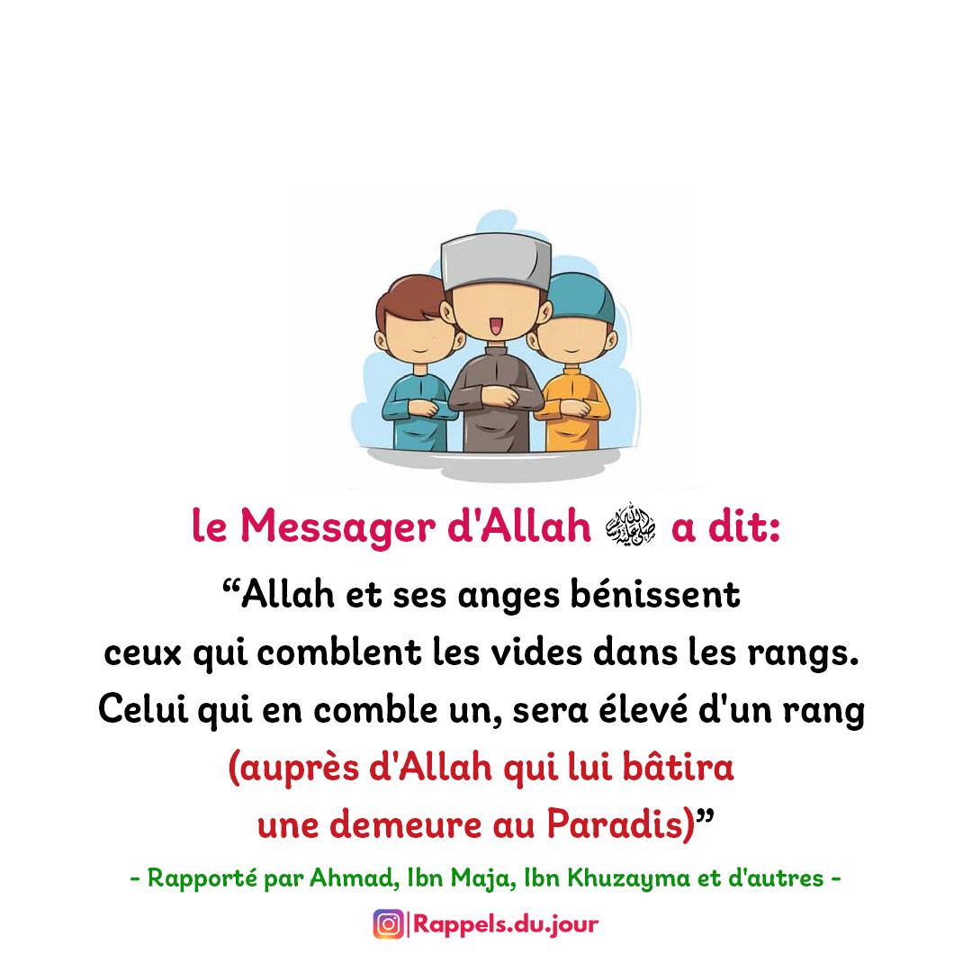 Hadith Aicha - La recommandation de combler le vide dans les rangs de la priere