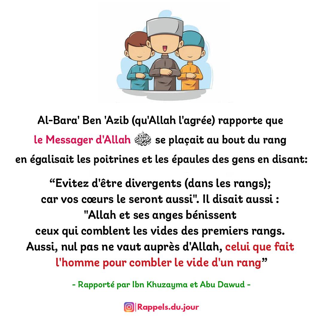 Hadith Al-Bara' Ben 'Azib - Dressez soigneusement les rangs pour la priere et l'invocation du prophete