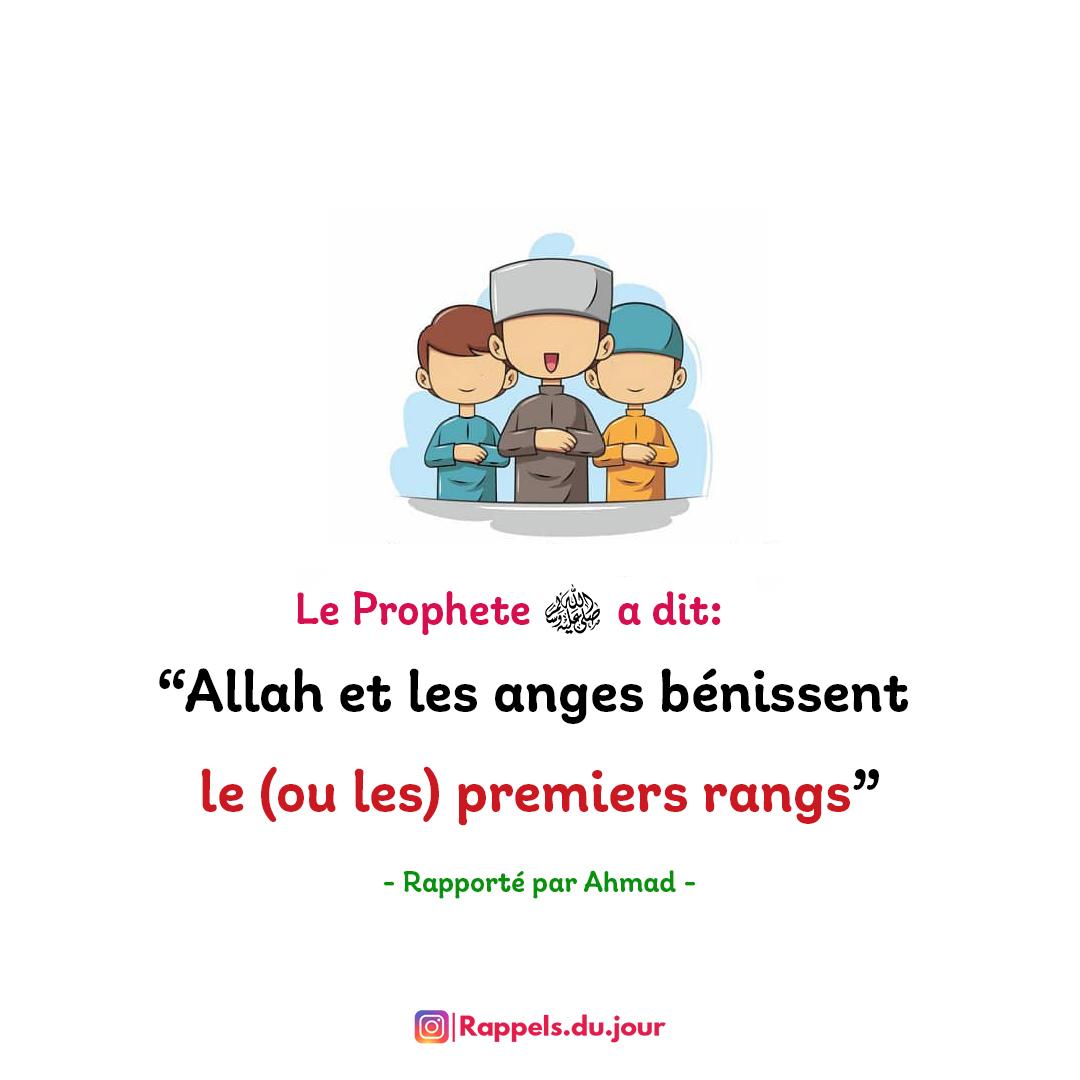 Hadith An-Nu'man Ben Bachir - Allah et les anges benissent les premieres rangs