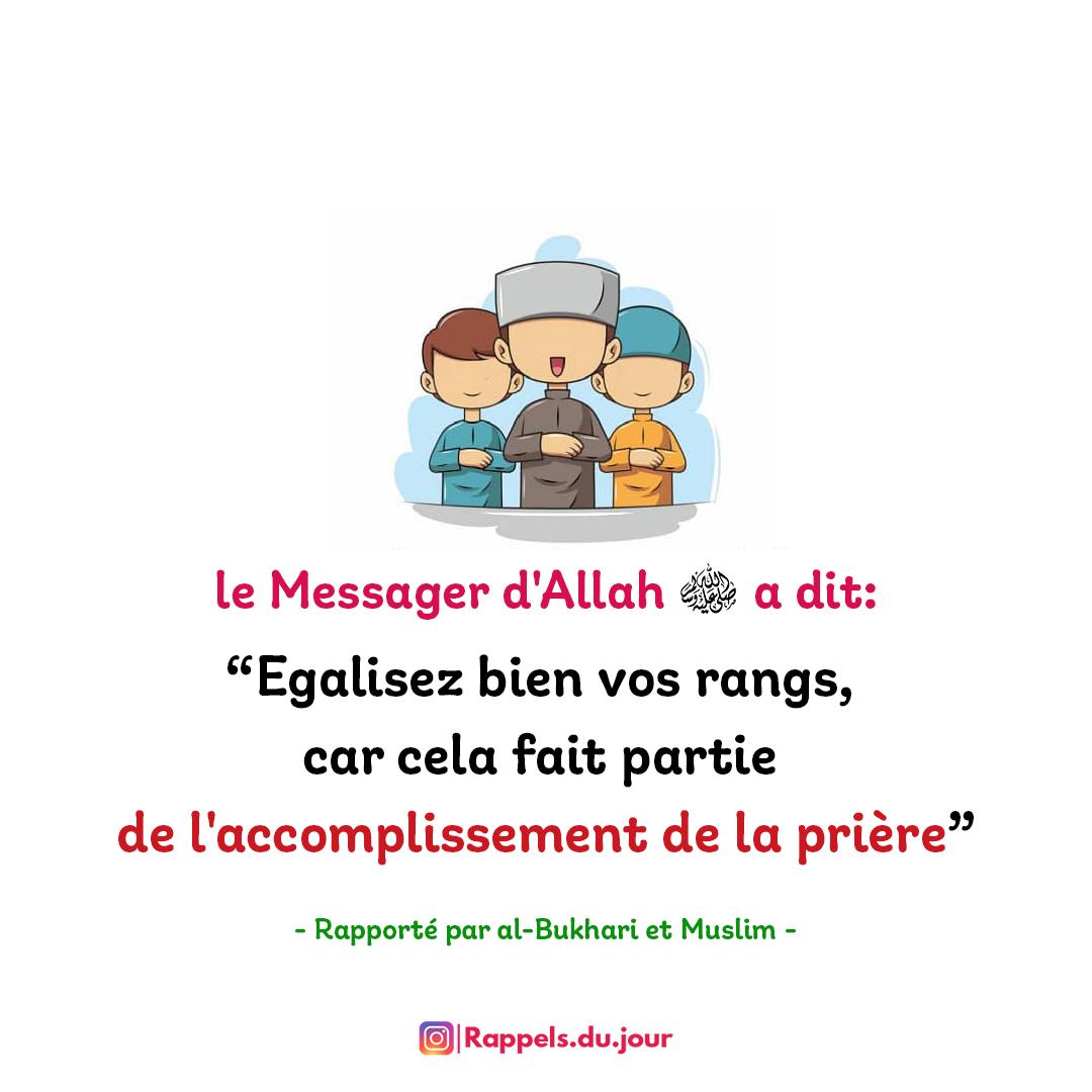 Hadith Anas - Egaliser bien les rangs de la priere