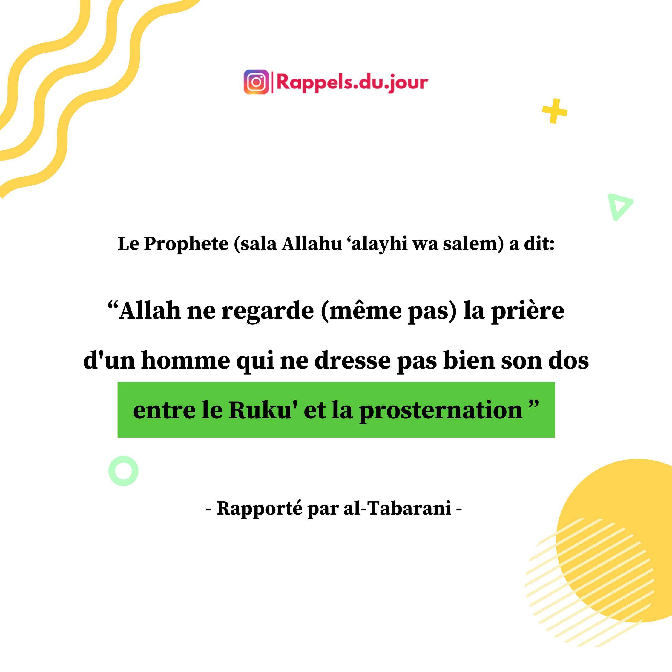 Hadith Talq Ben Ali al-Hanaf - Avertissement de ne pas accomplir parfaitement le Ruku' et la prosternation