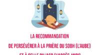 La recommandation de persévérer à la prière du Sobh (l'Aube) et à celle du 'Asr (l'après-midi)